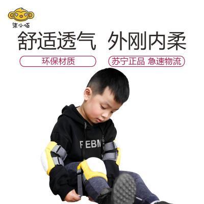 小米生态链 柒小佰儿童轮滑鞋溜冰鞋全套防摔护具护膝护手护腕运动护具