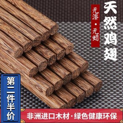 (第二件半價)品尼優雞翅木筷子家用實木套裝10雙中式紅木餐具無漆無蠟木質快子家庭裝