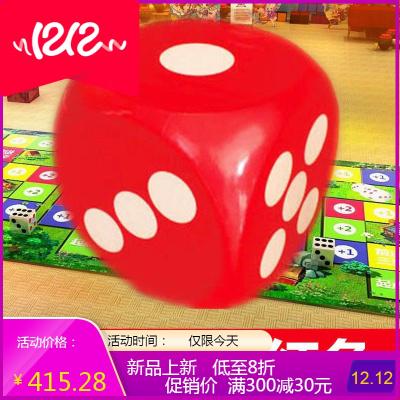 泡沫色子骰子大号活动游戏道具筛子大码塞子教具玩具超市商场