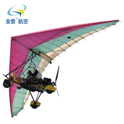 【定金】湖北恩施大峽谷 動力三角翼飛行體驗票 三角翼飛行體驗券 全意航空飛行體驗票