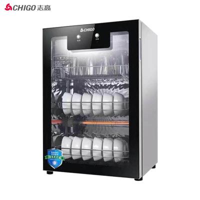 志高(CHIGO)消毒柜RTP60立式家用消毒柜商用小型迷你單門碗柜 60L低溫柜