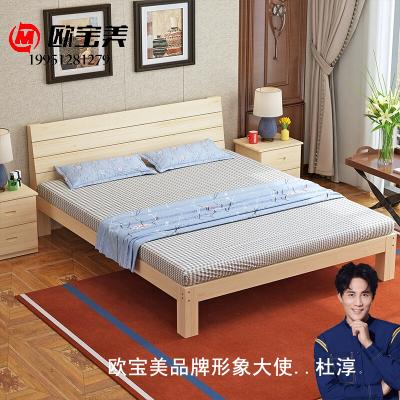 欧宝美木单人床双人床公寓床实木床
