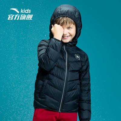 ANTA安踏童裝中大男童輕薄羽絨服90%白鴨絨2019年秋冬裝新款贈束口袋
