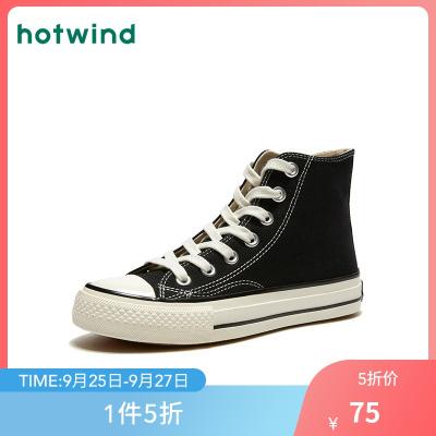 熱風hotwind2020年帆布鞋學院風女士休閑板鞋高幫鞋H14W0567