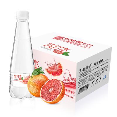 天地精華 西柚味蘇打水 410ml*15瓶 0糖0脂0卡飲料 無汽無糖飲料整箱裝 小瓶裝飲用水
