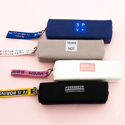 筆袋女簡約大容量帆布日系初中小學生嬰童文具盒智扣少女心可愛鉛筆盒藍色(四方款)
