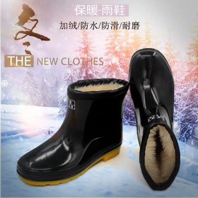 冬季男士加厚絨棉雨鞋女成人中短筒款雨靴保暖洗車防滑水鞋套膠鞋 莎丞