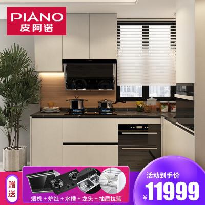 皮阿諾整體櫥柜 定制廚房全屋裝修石英石臺面廚柜定做開放經濟型