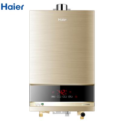 【99新】Haier/海尔JSQ25-13E2S(12T)(金)安全防护13升水气双调恒温燃气热水器智慧家系统
