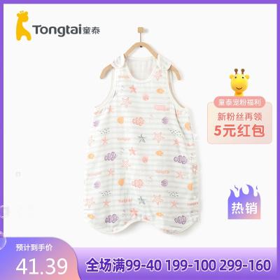 童泰(TONGTAI)夏季款嬰兒床品0-2歲男女寶寶純純棉紗布分腿睡袋防踢被2020年新款孕嬰童睡袋