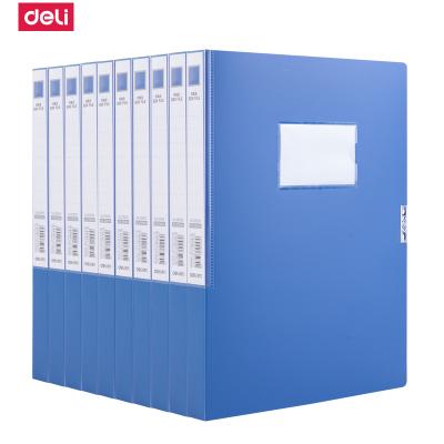 得力(deli)檔案盒33510塑料檔案盒35mm文件盒a4桌面資料收納盒干部人事檔案會計憑證盒加厚大容量