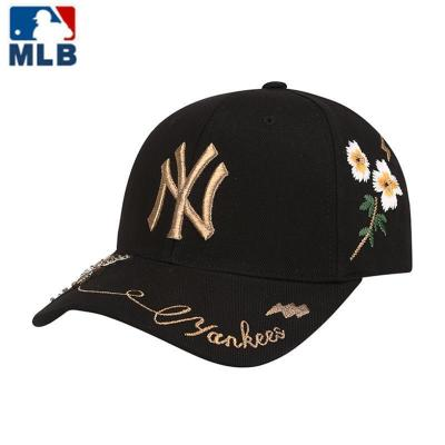 MLB2020新款正品鴨舌帽子繡花休閑棒球帽百搭潮男女休閑運動遮陽帽