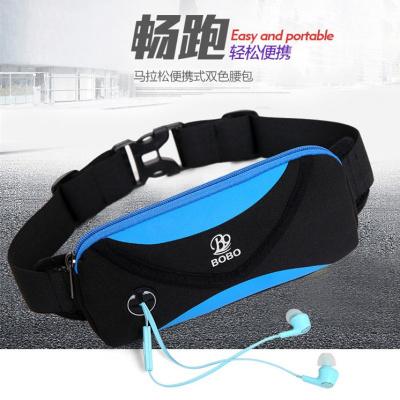運動腰包跑步女馬拉松多功能隱形跑步裝備手機包腰包男士小腰帶包