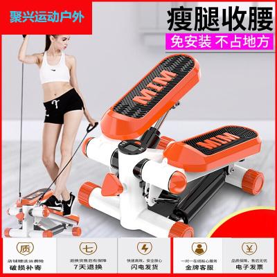 蘇寧放心購踏步機家用靜音機小型運動健身器材多功能踩踏登山腳踏機聚興新款