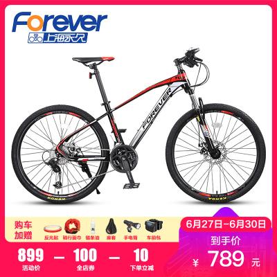 上海永久26寸27.5寸27速30速山地自行車山地車可鎖死前叉雙碟剎油碟剎雙減震單車賽車腳踏車成人男女 非電瓶車童車
