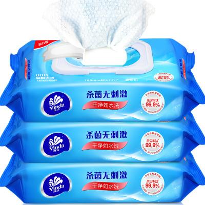 維達(Vinda)衛生濕巾80片*3包 無香濕巾濕紙巾 帶蓋抽取式抽紙成人濕巾紙衛生紙家庭裝VW1028