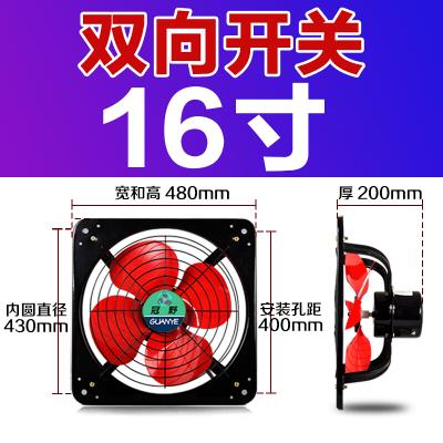 苏宁放心购12寸排气扇排风厨房抽风机家用换气风扇抽油排强力油静音窗式排烟扇抽气扇换气机排风新款简约