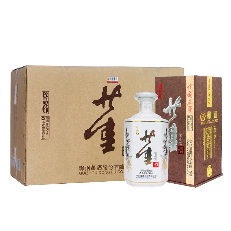 董酒(珍品6)54度500ml*4 整箱装 董香型白酒