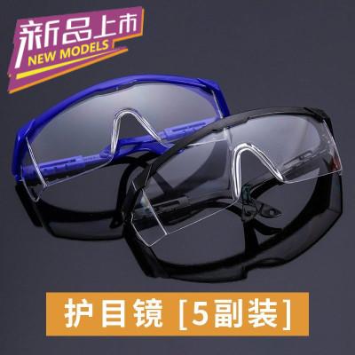 2020鏡防護眼鏡安全多功能防飛濺男女同款防塵防風護眼鏡順豐包新款