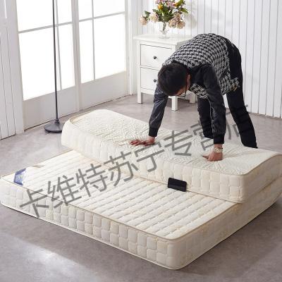 记忆棉床垫1.5m1.8m加厚学生可折叠榻榻米床垫1米2海绵床垫顶尚威廉
