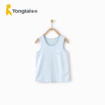 童泰新款夏季嬰兒衣服1-5歲嬰幼兒背心男女寶寶純棉背心2件裝