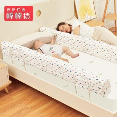 棒棒豬(BabyBBZ)嬰幼兒防摔床圍欄寶寶安全軟包床邊護欄兒童擋板通用免安裝