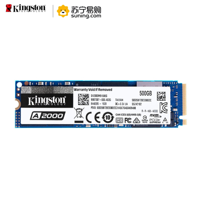 金士頓(Kingston) 500GB SSD固態硬盤 M.2接口(NVMe協議) A2000系列