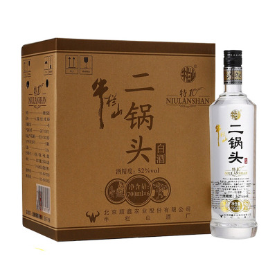 牛欄山 二鍋頭 特制10 52度 700ml*6瓶 清香型白酒 整箱裝 高度酒