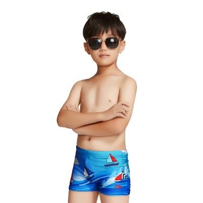 李寧(LI-NING)兒童泳衣/褲男童平角褲小中大童男孩學生溫泉速干泳裝LSSN531【聚酯纖維兒童泳褲】