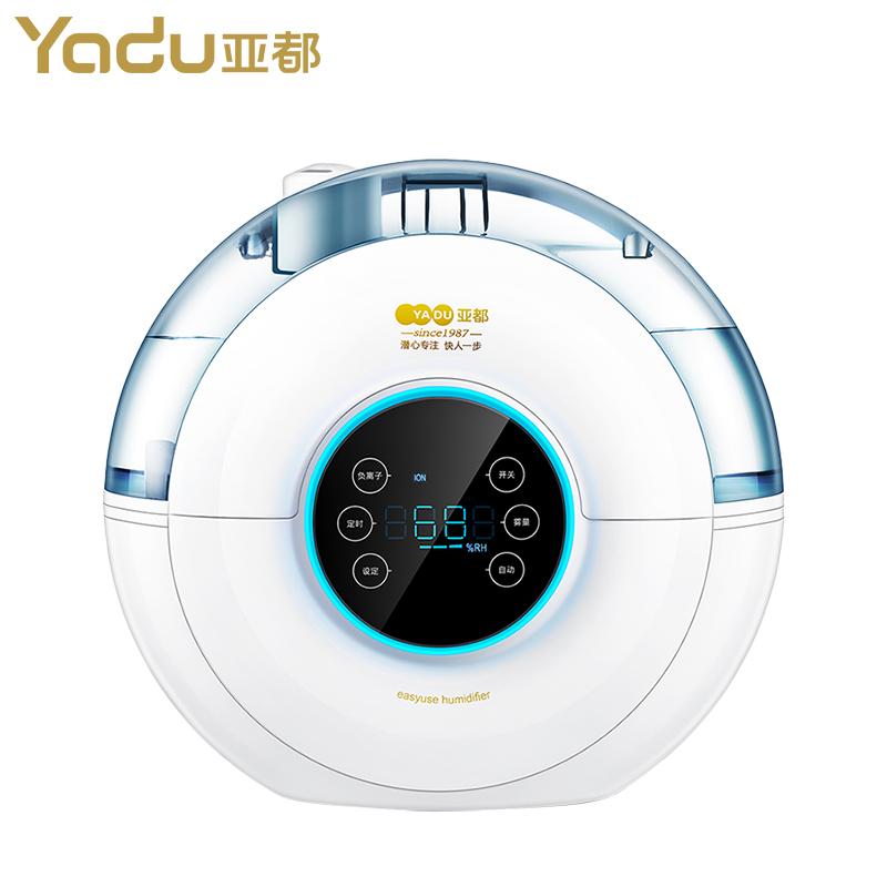 亚都(YADU)加湿器 SCK-D042