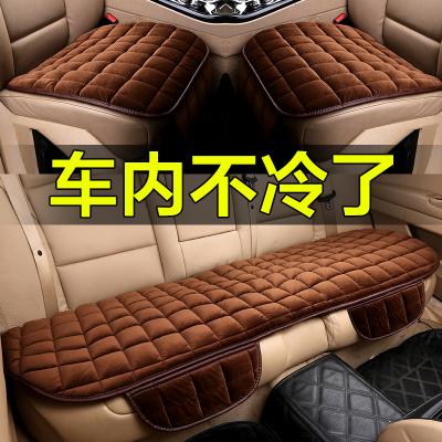 琪睿汽车坐垫冬季毛绒三件套通用小车内座椅屁股软垫子后排座垫车载用品