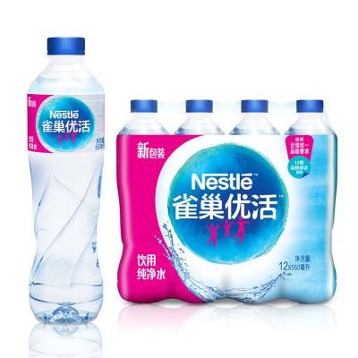 雀巢(Nestle)优活饮用纯净水550ml*12瓶/组 雀巢纯净水 饮用水箱装 瓶装水 家庭用水 运动用水