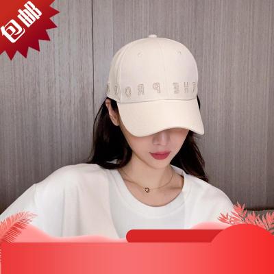 棒球帽女夏季韓版ins顯臉小明星同款字母刺繡白色帽子春下鴨舌帽[定制] 白色 可調節