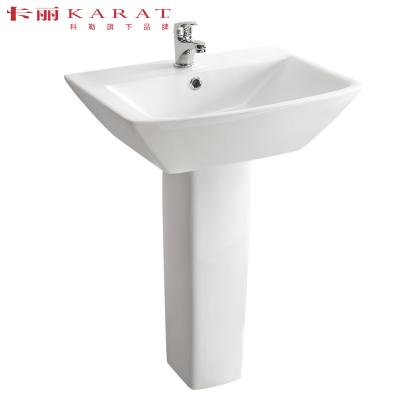 科勒旗下品牌KARAT卡丽卫浴卫生间立柱盆加厚陶瓷面盆台上洗脸盆阳台洗手盆98856T-WK