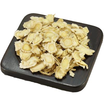 桔梗250g(拍2件=500g克)苦桔梗干代打桔梗粉材浙江桔梗片
