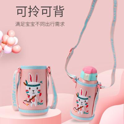 【品牌特賣】 兒童水杯子套水壺袋帶提繩背帶斜挎保護套隔熱通用保溫杯套