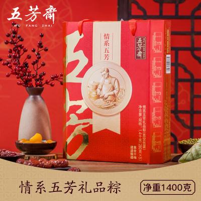 五芳斋粽子礼盒情系五芳礼品粽嘉兴特产大肉粽蛋黄肉粽子端午团购