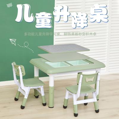 儿童桌椅套装幼儿园家用塑料游戏桌吃饭画画桌子可升降宝宝积木桌智扣