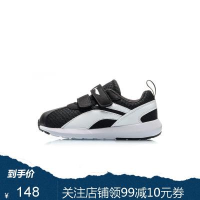 李寧童鞋男女小童3-6歲新款輕質耐磨低幫夏季魔術貼運動鞋YKAP148