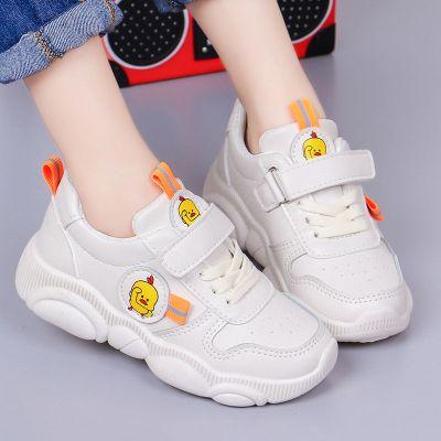 男女童小白鞋兒童小熊運動鞋網面透氣實底韓版中小童上學秋季皮款 纖婗(QIANNI)