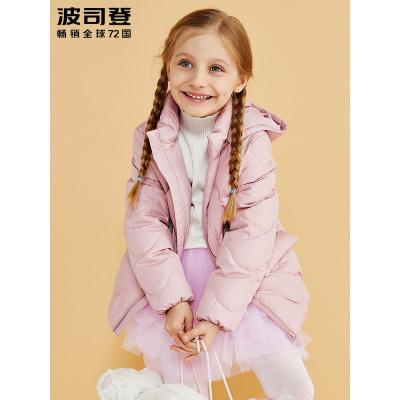 波司登童裝新款迪士尼貼標萌趣口袋可愛女童保暖羽絨服T80132102D