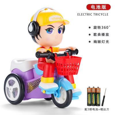欧塞奇(osage)H04 抖音同款大头特技三轮车电动会学说话的儿童玩具男孩1-2-3岁女孩【普通电池】(红色)