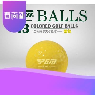高爾夫全新彩色球 練習球 高爾夫練習球 雙層球【定制】 黃色