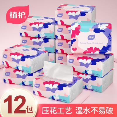 【買三組送6包】植護原木抽紙4層加厚12包整袋裝 居家母嬰衛生紙巾 抽取式面巾紙餐巾紙