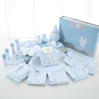 人之初新生嬰兒禮盒春夏季純棉剛出生男女寶寶衣服套裝滿月大禮包
