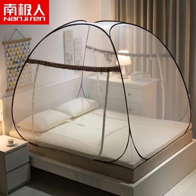 南极人(NanJiren)家纺 免安装蒙古包蚊帐1.8m床1.5m双人家用加高加密加厚u型1.2米双开门