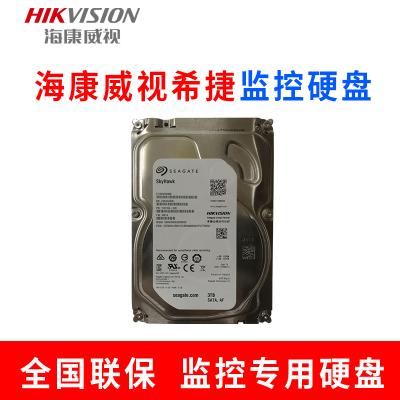 海康威視HIKVISION監控硬盤希捷/西數隨機發 1TB/2TB/3TB/4TB/6TB監控硬盤監控配件錄像機硬盤
