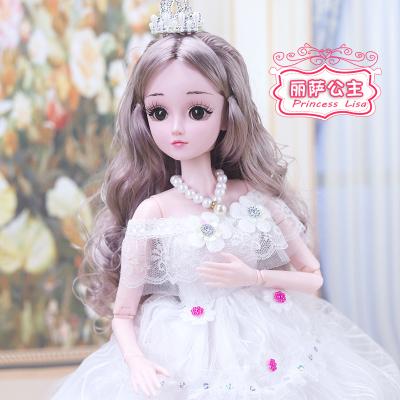 百斯媚芭比特大號洋娃娃公主套裝60cm單個超大女孩兒童生日(禮盒包裝贈品B)