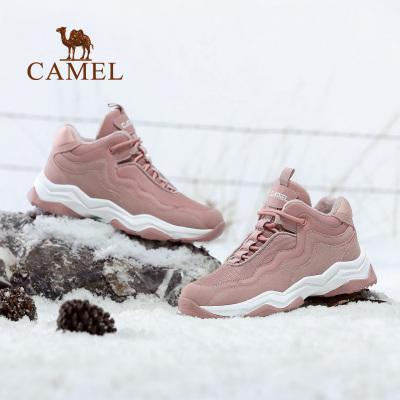 CAMEL骆驼登山鞋女防水防滑冬季加厚加绒徒步鞋棉鞋雪地靴运动户外鞋子
