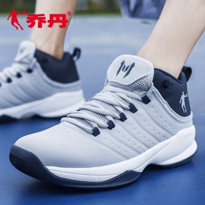 喬丹籃球鞋2020秋季耐磨防滑男鞋籃球運動鞋子
